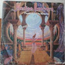 Discos de vinilo: DISCO VINILO EP MEDINA AZAHARA PASEANDO POR LA MEZQUITA+ SI SUPIERAS. Lote 236776795
