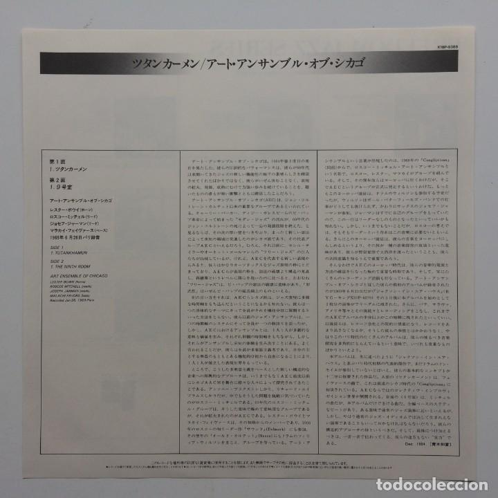Discos de vinilo: Art Ensemble Of Chicago ‎– Tutankhamun Japan,1985 Freedon - Foto 3 - 236777830