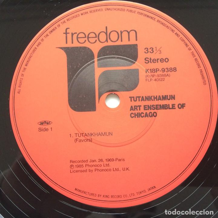 Discos de vinilo: Art Ensemble Of Chicago ‎– Tutankhamun Japan,1985 Freedon - Foto 4 - 236777830