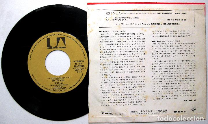 Discos de vinilo: Elmer Bernstein - The Magnificent Seven /Los Siete Magníficos - Single United Artists 1974 Japan BPY - Foto 2 - 236779340