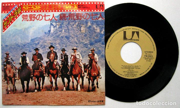 ELMER BERNSTEIN - THE MAGNIFICENT SEVEN /LOS SIETE MAGNÍFICOS - SINGLE UNITED ARTISTS 1974 JAPAN BPY (Música - Discos - Singles Vinilo - Bandas Sonoras y Actores)