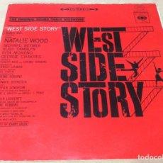 Discos de vinilo: WEST SIDE STORY. ROBERT WISE. LEONARD BERNSTEIN. CBS. PORTADA DOBLE. Lote 236781730