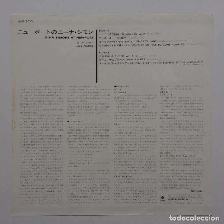 Discos de vinilo: Nina Simone – Nina At Newport Japan,1978 Pye Records - Foto 3 - 236782210