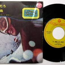 Discos de vinilo: MARIO SERRANO - 13 JOURS EN FRANCE/LES OISEAUX VONT MOURIR AU PÉROU - SINGLE COLUMBIA 1969 JAPAN BPY. Lote 236786035