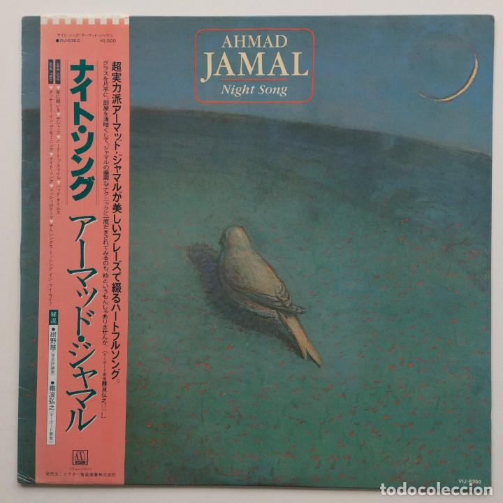AHMAD JAMAL ‎– NIGHT SONG JAPAN,1971 MOTOWN (Música - Discos - LP Vinilo - Jazz, Jazz-Rock, Blues y R&B)