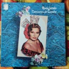 Discos de vinilo: LIQUIDACION DE DISCOS DE VINILO EN BUEN ESTADO --- ROCIO JURADO_CANCIONES DE ESPAÑA (1979-1980). Lote 236791935