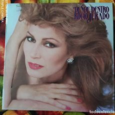 Discos de vinilo: LIQUIDACION DE DISCOS DE VINILO EN BUEN ESTADO --- ROCIO JURADO_DESDE DENTRO (1979-1980). Lote 236792455