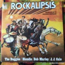 Discos de vinilo: LIQUIDACION DE DISCOS DE VINILO EN BUEN ESTADO --- ROCKALIPSIS (1979-1980). Lote 236794170