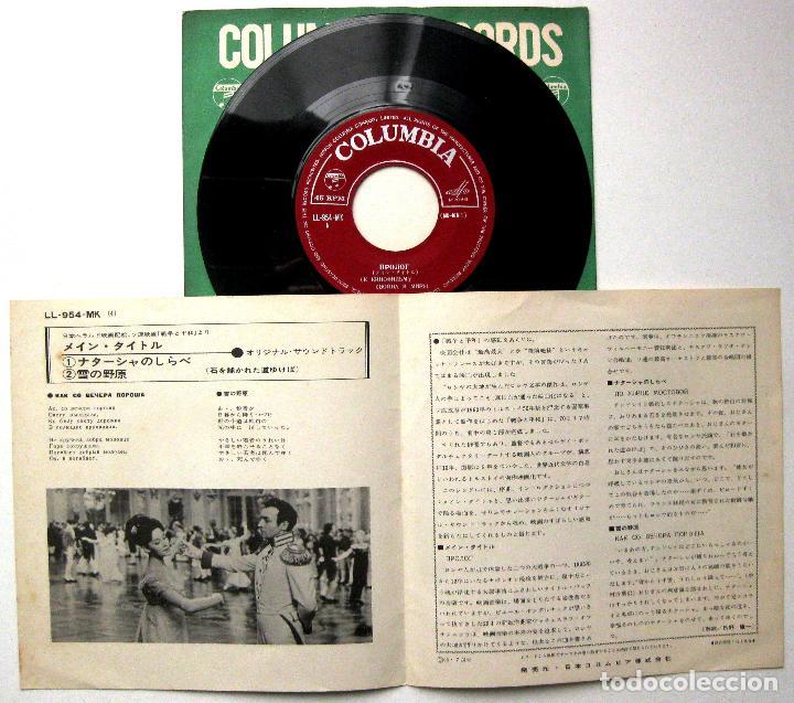Discos de vinilo: Vyacheslav Ovchinnikov - Guerra Y Paz (Война И Мир) - León Tolstói - Single Columbia 1966 Japan BPY - Foto 3 - 236796320