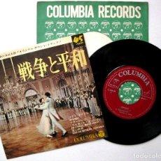 Discos de vinilo: VYACHESLAV OVCHINNIKOV - GUERRA Y PAZ (ВОЙНА И МИР) - LEÓN TOLSTÓI - SINGLE COLUMBIA 1966 JAPAN BPY. Lote 236796320