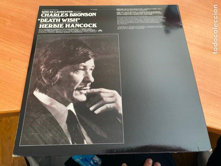 Discos de vinilo: HERBIE HANCOCK (DEATH WISH) B.S.O. LP (B-19) - Foto 3 - 236800660
