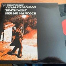 Discos de vinilo: HERBIE HANCOCK (DEATH WISH) B.S.O. LP (B-19). Lote 236800660