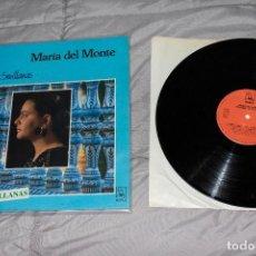 Discos de vinilo: MARÍA DEL MONTE - CÁNTAME SEVILLANAS - ESPAÑA - 1988 - VG/VG-. Lote 236803235