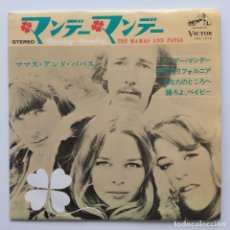 Discos de vinilo: THE MAMAS & THE PAPAS ‎– MONDAY MONDAY / GO WHERE YOU WANNA GO / CALIFORNIA DREAMIN' / DO YOU WANNA. Lote 236809830