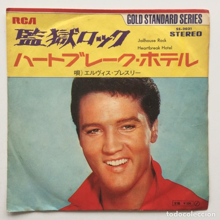 ELVIS PRESLEY ‎– JAILHOUSE ROCK / HEARTBREAK HOTEL JAPAN (Música - Discos - Singles Vinilo - Rock & Roll)