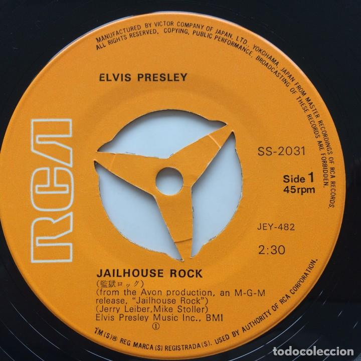 Discos de vinilo: Elvis Presley ‎– Jailhouse Rock / Heartbreak Hotel Japan - Foto 3 - 236812405