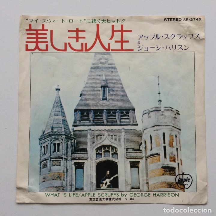 GEORGE HARRISON – WHAT IS LIFE / APPLE SCRUFFS JAPAN,1971 (Música - Discos - Singles Vinilo - Pop - Rock - Extranjero de los 70)