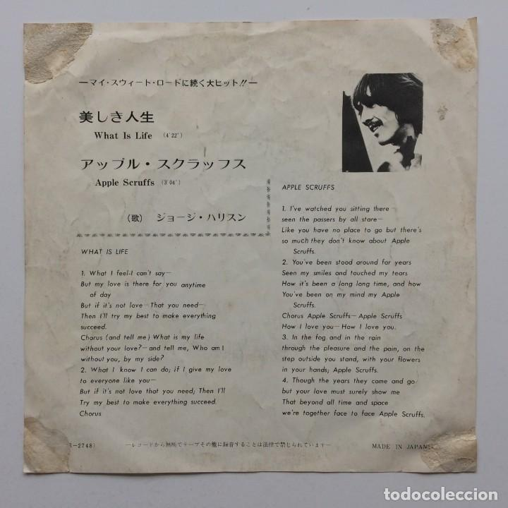 Discos de vinilo: George Harrison – What Is Life / Apple Scruffs Japan,1971 - Foto 2 - 236815290