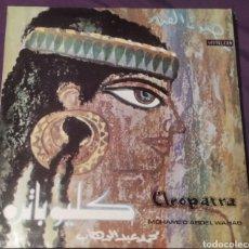 Discos de vinilo: MOHAMED ABDEL WAHAB - CLEOPATRA. EGIPTO. SOUTELFAN. CAIRO. RARO. Lote 236815925