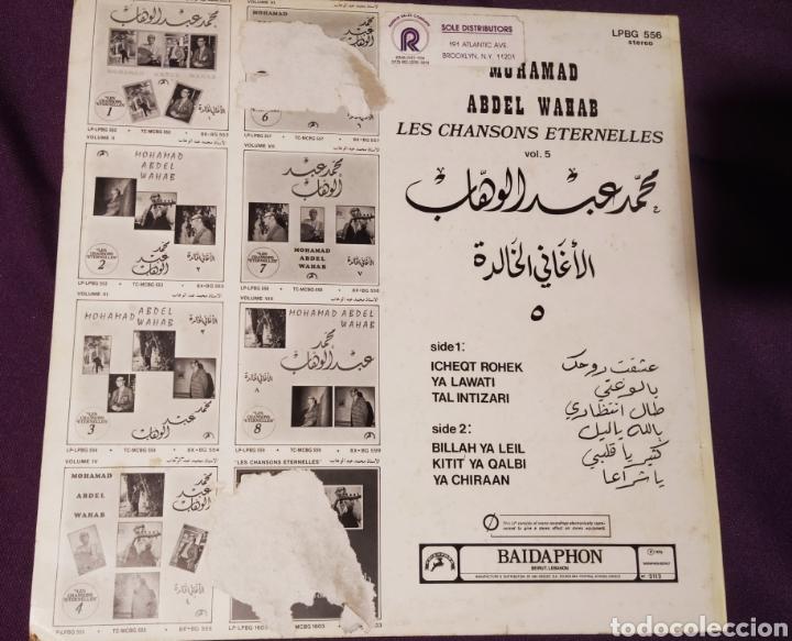 Discos de vinilo: MOHAMED ABDEL WAHAB - LES CHANSONS ETERNELLES 5. EGIPTO. 1976. RARO - Foto 2 - 236816205