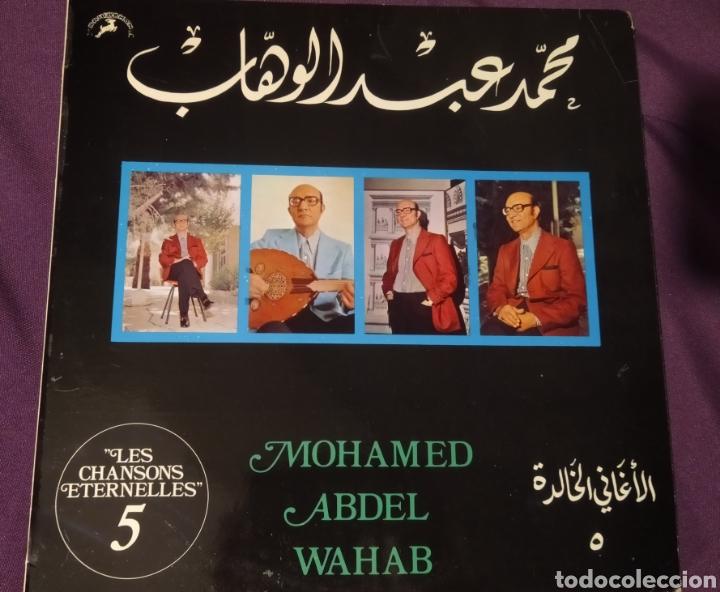 MOHAMED ABDEL WAHAB - LES CHANSONS ETERNELLES 5. EGIPTO. 1976. RARO (Música - Discos - LP Vinilo - Étnicas y Músicas del Mundo)