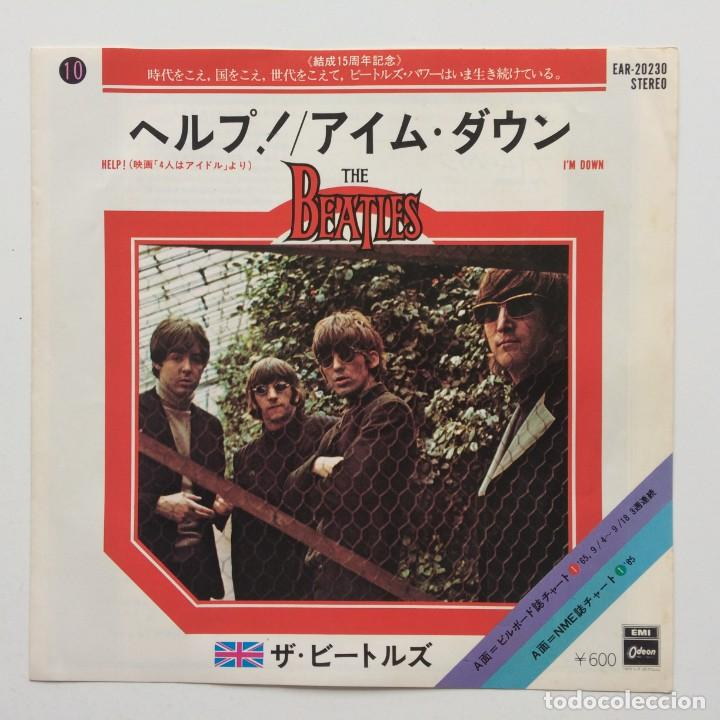 THE BEATLES - HELP! / I'M DOWN JAPAN,1977 (Música - Discos - Singles Vinilo - Pop - Rock - Extranjero de los 70)