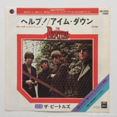 Discos de vinilo: THE BEATLES - HELP! / I'M DOWN JAPAN,1977. Lote 236841195
