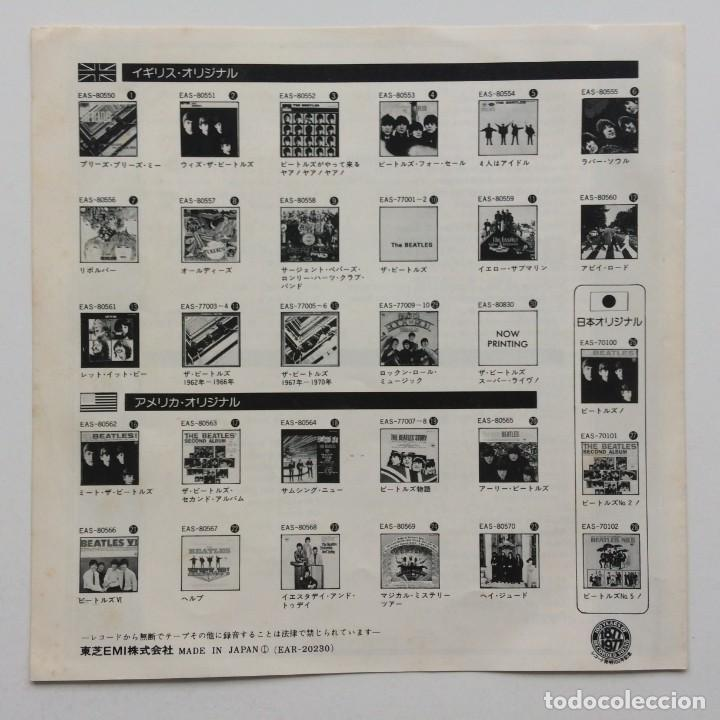 Discos de vinilo: The Beatles - Help! / Im Down Japan,1977 - Foto 2 - 236841195