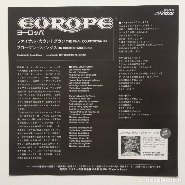 Discos de vinilo: Europe – The Final Countdown / On Broken Wings Japan,1986 - Foto 2 - 236841935