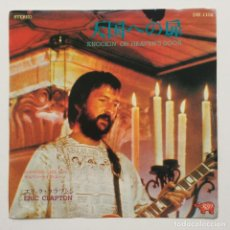 Discos de vinilo: ERIC CLAPTON ‎– KNOCKIN' ON HEAVENS DOOR / SOMEONE LIKE YOU JAPAN. Lote 236843385