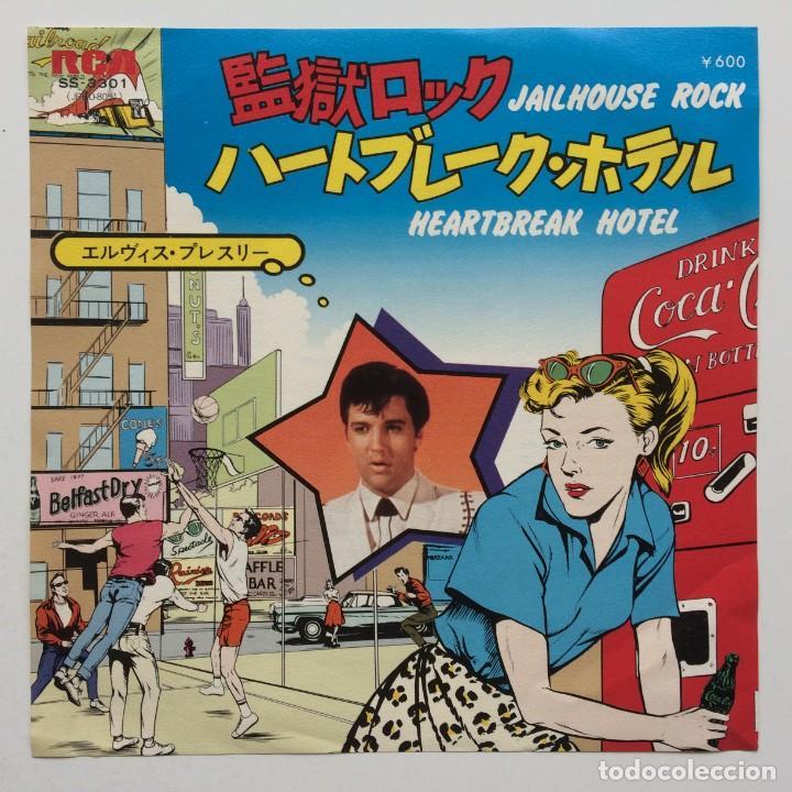 ELVIS PRESLEY – JAILHOUSE ROCK / HEARTBREAK HOTEL JAPAN,1977 (Música - Discos - Singles Vinilo - Rock & Roll)