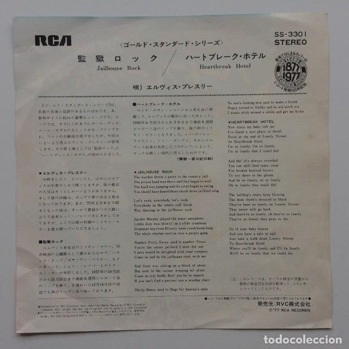 Discos de vinilo: Elvis Presley – Jailhouse Rock / Heartbreak Hotel Japan,1977 - Foto 2 - 236843800