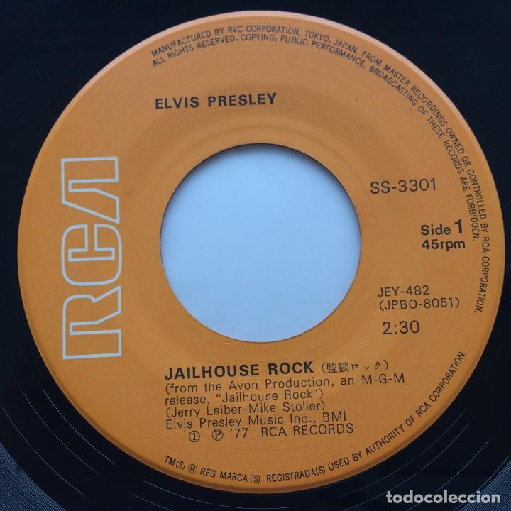 Discos de vinilo: Elvis Presley – Jailhouse Rock / Heartbreak Hotel Japan,1977 - Foto 4 - 236843800