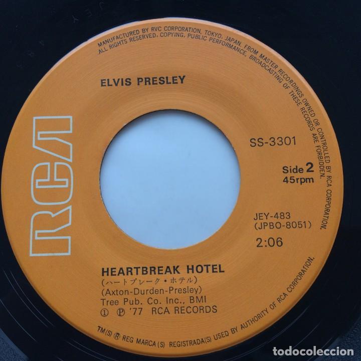 Discos de vinilo: Elvis Presley – Jailhouse Rock / Heartbreak Hotel Japan,1977 - Foto 5 - 236843800