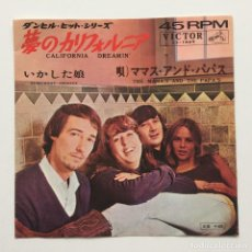 Discos de vinilo: THE MAMAS & THE PAPAS - CALIFORNIA DREAMIN' / SOMEBODY GROOVY JAPAN,1965. Lote 236844140