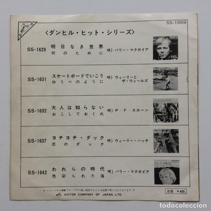 Discos de vinilo: The Mamas & The Papas - California Dreamin / Somebody Groovy Japan,1965 - Foto 2 - 236844140