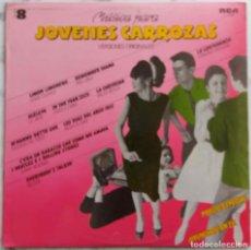 Discos de vinilo: AUTE, PAUL ANKA, NILSSON, MORANDI, ZAGER & EVANS, NICOLA DI BARI, MODUGNO. JÓVENES CARROZAS. LP. Lote 236862620