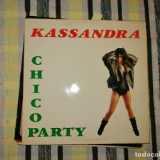 Discos de vinilo: LOTE 2 DISCO DISCO/DANCE. KASSANDRA CHICO PARTY Y MISTER YO BABY. Lote 236882300