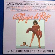 Discos de vinilo: LP. DISCO. VINILO. LA MUJER DE ROJO. DE STEVIE WONDER. BANDA SONORA PELICULA DE LA MUJER DE ROJO.. Lote 236883400
