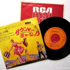 Discos de vinilo: JULIE ANDREWS / CHRISTOPHER PLUMMER - DO-RE-MI / THE SOUND OF MUSIC - SINGLE RCA 1972 JAPAN BPY. Lote 236918245