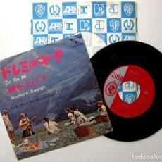 Discos de vinilo: THE INTERNATIONAL COLLEGANGE - DO-RE-MI / ANCHORS AWEIGH - SINGLE CAMEO 1965 JAPAN BPY. Lote 236920345