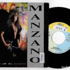 "Discos de vinilo: MANZANO 7"" SPAIN 45 AL LIMITE DE LA PASION 1990 SINGLE VINILO HARD ROCK HEAVY PROMO SOLO 1 CARA MIRA. Lote 236923715"