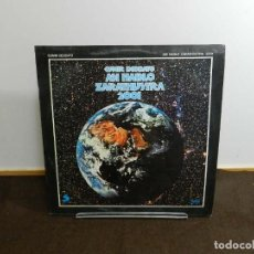 Discos de vinilo: DISCO VINILO LP. EUMIR DEODATO – ASI HABLO ZARATUSTRA (2001). 33 RPM.. Lote 236926425