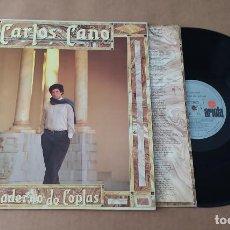 Discos de vinilo: LP CARLOS CANO - CUADERNO DE COPLAS. Lote 236946105