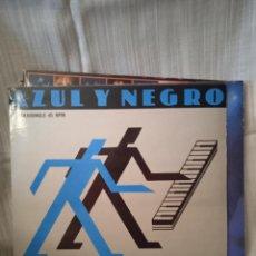 Discos de vinilo: LP DISCO AZUL Y NEGRO LA NOCHE. 1982.. Lote 236961295