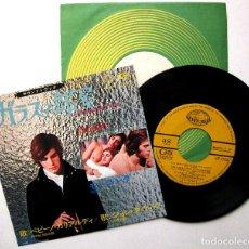 Discos de vinilo: PEPPINO GAGLIARDI / JOHN DAVIL - PLAGIO - SINGLE SEVEN SEAS 1970 JAPAN BPY. Lote 236969205