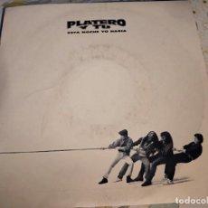 Discos de vinilo: PLATERO Y TU – ESTA NOCHE YO HARIA. DRO – DG-016. BUEN ESTADO. NEAR MINT / VG+++. Lote 236972470