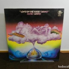 Discos de vinilo: DISCO VINILO LP. MAGIC CARPET ‎– LOVE ON THE MAGIC CARPET. 33 RPM.. Lote 236974645