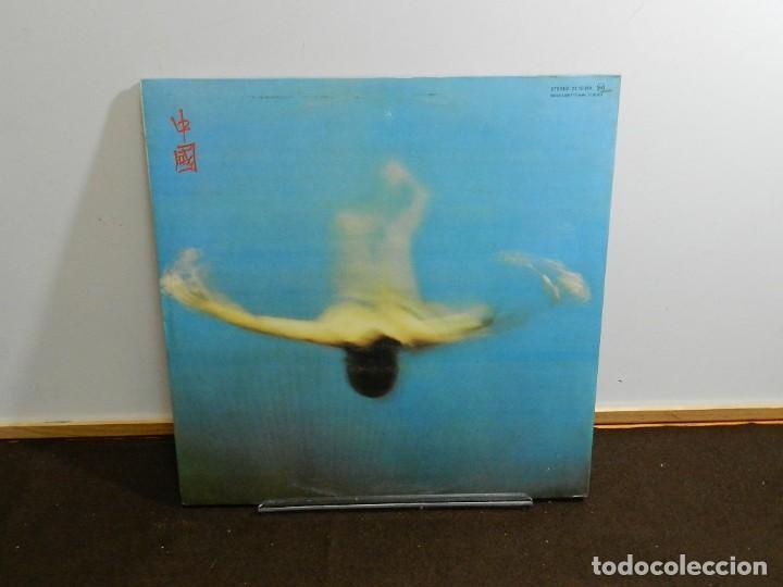 Discos de vinilo: DISCO VINILO LP. Vangelis – China = 中國. 33 RPM. - Foto 2 - 236975135