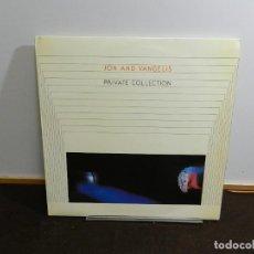 Discos de vinilo: DISCO VINILO LP. JON AND VANGELIS – PRIVATE COLLECTION. 33 RPM.. Lote 236975450